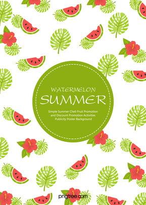 簡単に夏のスイカの果物の販売促進ポスターの背景を予約します , 販促, 夏期植物, 果物 背景画像