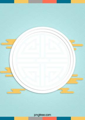 青いあっさりしている韓国の伝統の切り紙の風格の背景 , 伝統, 図案, 裏目 背景画像