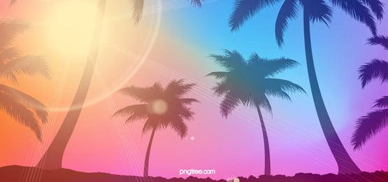 夢の夏の背景, 背景, ビーチパーティーの背景, 祝い 背景画像