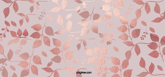 trang nhã vàng hồng cây trang trí hình nền, Thanh Lịch, Tỏa Sáng., Lá Ảnh nền