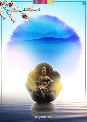 फैशन रंग स्याही चित्रकला के बुद्ध के जन्मदिन का त्योहार पृष्ठभूमि डिजाइन , बौद्ध धर्म, बुद्ध के जन्मदिन का त्योहार, धर्म पृष्ठभूमि छवि