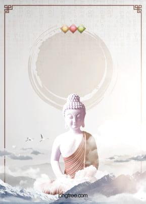 ファッション的で清新な仏陀祭りの落ち着いた背景の設計 , 仏教, 仏教徒の日, 復古 背景画像
