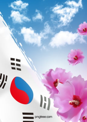 Korean Flag Background, Korean People, Gradient, Anniversaries Of Important Events, Background image