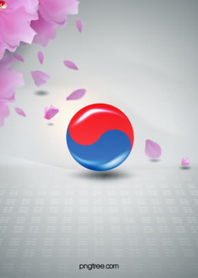 korean flag background , Korean People, Loyalty Day, Stereoscopic Background image