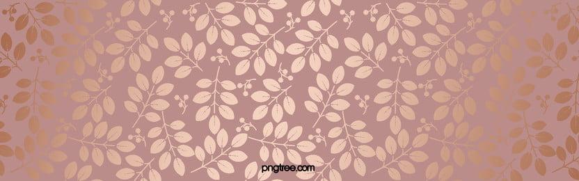 Luxury Rose Gold decoration plant background Motif Luxueux Plante Image De Fond