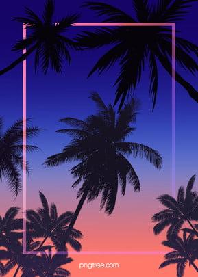 fundo romântico de verão , Fundo, Fundo De Festa Na Praia, Celebração Imagem de fundo