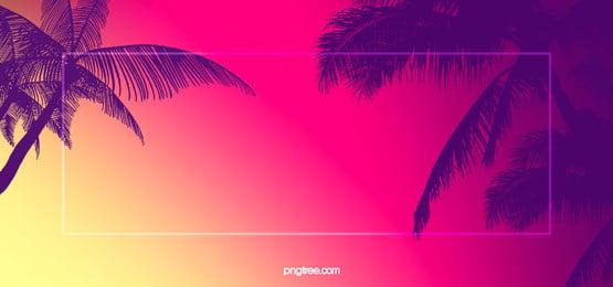 lãng mạn mùa hè nền, Nền, Nền Tiệc Biển, Ăn Mừng. Ảnh nền