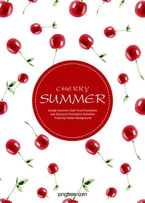 夏の果物の車の厘子の販売促進ポスターの背景 , 販促, 夏, 水彩 背景画像