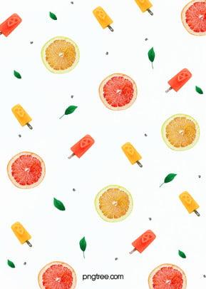 सुंदर फल नारंगी पॉप्सिकल्स गर्मियों में पैटर्न पृष्ठभूमि , छुट्टियों, पॉप्सिकल्स, सुंदर पृष्ठभूमि छवि