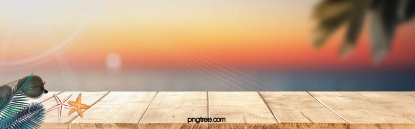 fundo de topo da mesa de verão, Fundo, Deserto, Natural Imagem de fundo
