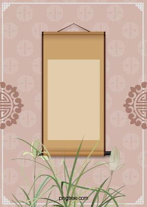 भूरे रंग के फ्लैट रील पारंपरिक कोरियाई सरल लेकिन सुरुचिपूर्ण कटौती कागज शैली की पृष्ठभूमि , Decoupage, रील, सादी जेन पृष्ठभूमि छवि