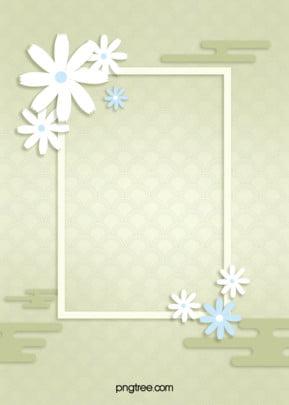 phong cách trang nhã cắt giấy nền xanh truyền thống hàn quốc , Cắt Giấy, Mẫu, Chiếc Vintage Ảnh nền