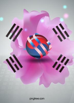 한국 국기 꽃 아이디어 배경 현충일 , 대한민족, 입체, 수수하다 배경 이미지