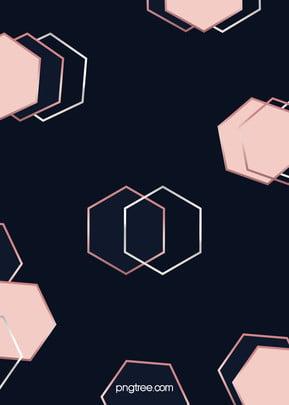 đơn giản là  vàng hồng lục giác chồng lên nền đồ họa hình học sáng tạo Lục Giác Hình Hình Nền