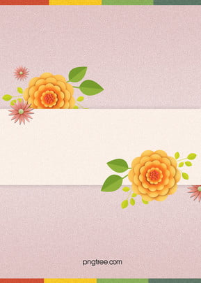 fundo elegante do tradicional estilo de corte de papel O Tradicional Fundo Imagem Do Plano De Fundo