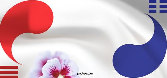 background of hibiscus hibiscus in taiji banner  korea, Tai Chi, Taegukgi, Flag Background image