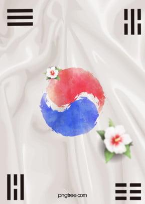 दक्षिण कोरिया का ध्वज हिबिस्कुस फूल ब्रश पृष्ठभूमि में , कोरिया राष्ट्रीय, बैनर, एल्थिया पृष्ठभूमि छवि