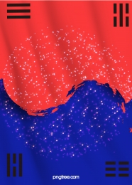 background of korean flag with fluorescent star points , Korean People, Flag, Starry Sky Background image