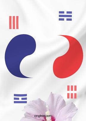 कोरियाई ताई ची झंडा पृष्ठभूमि , ताई ची, ताई ची झंडा, झंडा पृष्ठभूमि छवि