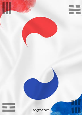 Background Of Korean Taiji Banner, Tai Chi, Taegukgi, Flag, Background image