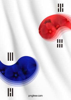 कोरिया हिबिस्कुस फूल झंडा रचनात्मक पृष्ठभूमि , कोरिया राष्ट्रीय, बैनर, एल्थिया पृष्ठभूमि छवि