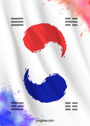 한국 펜 브러시 국기 배경 현충일 , 대한민족, 깃발., 과장하다 배경 이미지