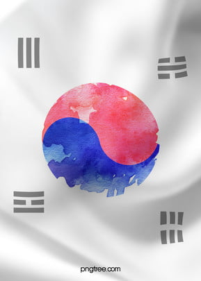 Korean Watercolor Taiji Flag Background, Tai Chi, Taegukgi, Flag, Background image