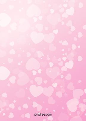 로맨틱 하트 핑크 배경 , 귀엽다, 낭만적이다, 사랑 배경 이미지