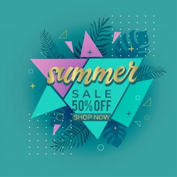 夏のセールトレンディメンフィスバナーデザイン , 抄録, 広告, アート 背景画像