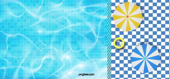 नीले गर्मी में पूल के पानी पृष्ठभूमि, गर्मियों में, गर्मियों में, सूर्य पृष्ठभूमि छवि