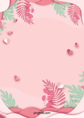 छोटे ताजा गुलाबी पृष्ठभूमि , सुंदर, पत्ते, आकर्षक पृष्ठभूमि छवि