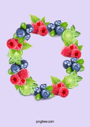寫實果蔬單色背景 , 寫實水果, 圓環, 果蔬 背景圖片