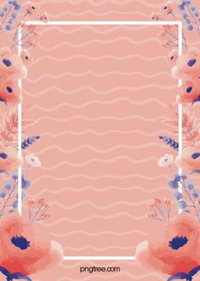 로맨틱 훈훈한 핑크 배경 , 화장품 배경, 귀엽다, 잎 배경 이미지