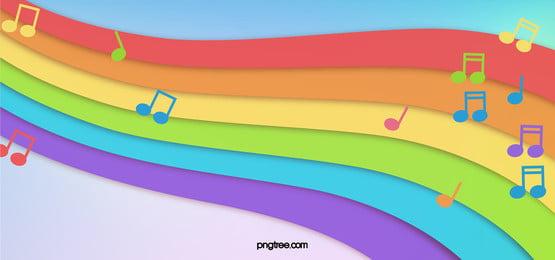 đơn giản là  gợn sóng màu nền cầu vồng, Colorful, Cầu Vồng, Màu Sắc Cầu Vồng Ảnh nền