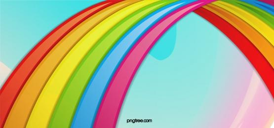 đơn giản là gợn sóng màu nền cầu vồng ba chiều, Colorful, Cầu Vồng, Màu Sắc Cầu Vồng Ảnh nền