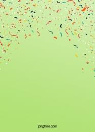 簡約綠色五彩紙屑派對背景 , 五彩紙屑, 彩色, 活動 背景圖片
