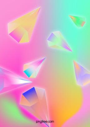 Ý tưởng nền màu cầu vồng lăng kính, Sáng Tạo., Versicolor, Màu Sắc Cầu Vồng Ảnh nền