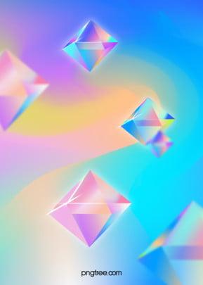 creative rainbow prism , Creative, Multicolor, Iridescent Color Background image