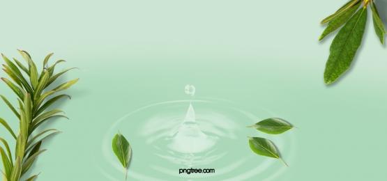 Nước với cây chéo Nền tả thực Lá Cây Nước Hình Nền