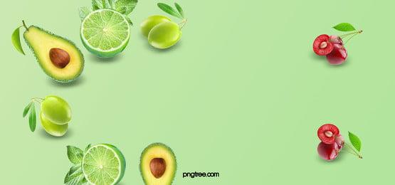 生フルーツ野菜の背景, 実を書く, 木瓜, 果物と野菜 背景画像