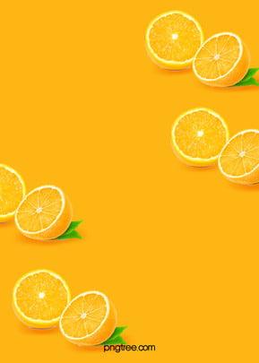寫實水果蔬菜背景 , 寫實, 果蔬, 檸檬 背景圖片