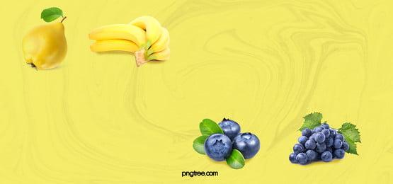 trái cây và rau quả việt quất cảnh tả thực, Tả Thực, 果蔬, Trái Cây Ảnh nền