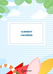 夏季水彩summer假日葉子滑板泳圈西瓜背景 , Summer, 假日, 葉子 背景圖片