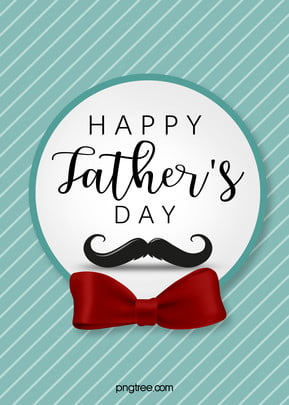 happy background of fathers day in retro stripes , Fringe Background, Fathers Day, Happy Fathers Day Background image