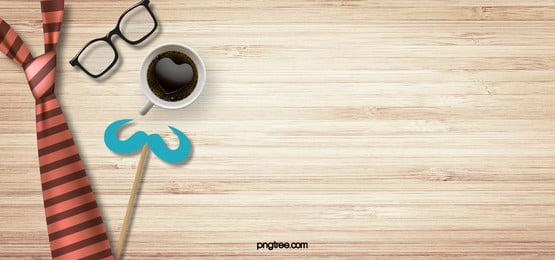簡約父親節快樂背景, 創意, 咖啡, 木板 背景圖片