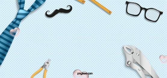 simple fathers day happy background, Creative, Card, Tool Background image
