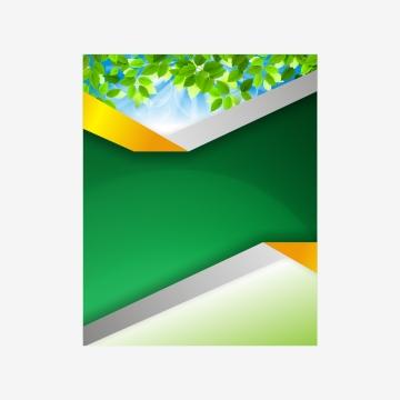 हरे आकाश की पृष्ठभूमि , आयुर्वेद, हरे रंग की पृष्ठभूमि, हरे आकाश की पृष्ठभूमि पृष्ठभूमि छवि