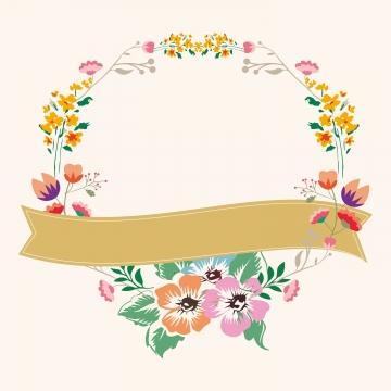 colorful frame , Limites, Colorido, Floral Imagem de fundo