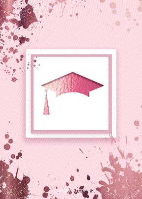 ピンクの白いバラゴールドの卒業証の背景 , 博士帽, 祝賀する, リボン 背景画像