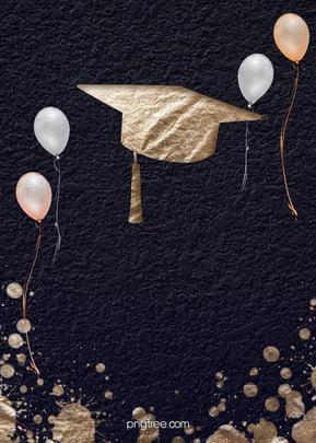 博士ハット黒金気球卒業証書の背景 , 博士帽, 飛び散る, 祝賀する 背景画像